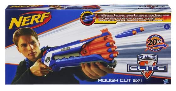 pistola nerf doppia canna