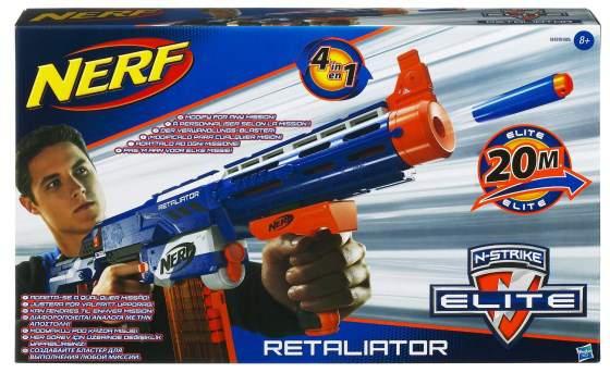 pistola nerf n strike